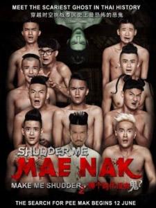 Ma Nữ Tìm Chồng Ngôi Trường Ma 2: Make Me Shudder.Diễn Viên: Pongpitch Preechaborisuthikul,Wanida Termthanaporn