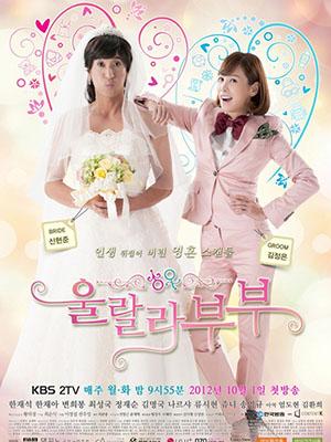 Cặp Đôi Hoàn Cảnh Ohlala Couple.Diễn Viên: Shin Hyun Joon,Kim Jung Eun,Han Chae Ah