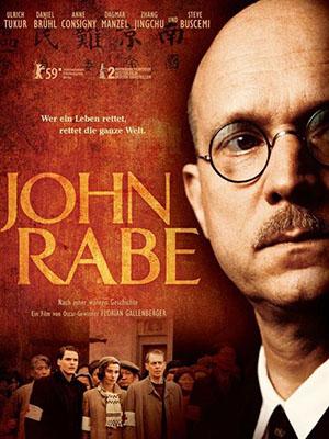 Tiểu Sử John - John Rabe