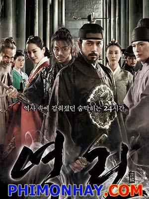 Cuồng Nộ Bá Vương The Kings Wrath.Diễn Viên: Hyun Bin,Jung Jae Young,Jo Jung Suk,Jo Jae Hyun,Han Ji Min,Kim Sung Ryung