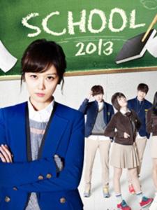Chuyện Học Đường School.Diễn Viên: Jang Na Ra,Choi Daniel,Lee Jong Suk,Park Se Young,Kim Woo Bin