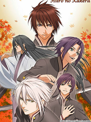 Hiiro No Kakera: Scarlet Fragment The Tamayori Princess Saga