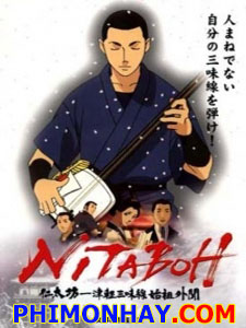 Cầm Thủ Shamisen Nitaboh: The Shamisen Master.Diễn Viên: Ojisan No Lamp,Grandfathers Lamp,Project A