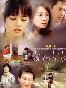 Lối Sống Sai Lầm Terms Of Endearment.Diễn Viên: Chae Si Ra,Lee Jong Won,Park Jung Woo,Han Ga In,Song Ii Gook