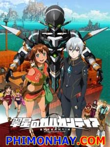Suisei No Gargantia Gargantia On The Verdurous Planet.Diễn Viên: Carlos Alazraqui,Dane Cook,Stacy Keach