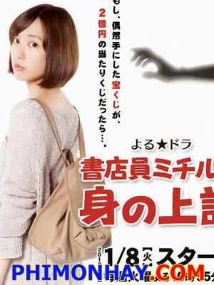 Shotenin Michiru No Mi No Uebanashi - Chuyện Cô Bán Sách Michiru