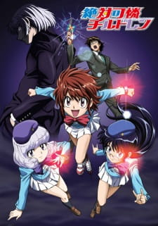 Zettai Karen Children: Psychic Squad - Absolutely Lovely Children, Zkc