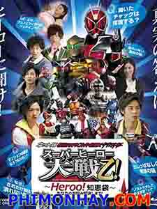 Super Hero Taisen Otsu Net Movies - Net Movie Hero Taisen Z
