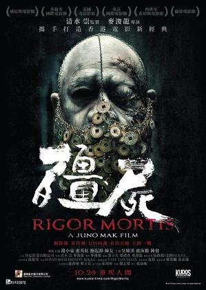 Chung Cư Quỷ Ám - Rigor Mortis