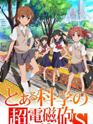 To Aru Kagaku No Railgun S A Certain Scientific Railgun S