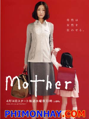 Mother マザー.Diễn Viên: David Attenborough,Simon Blakeney,James Aldred