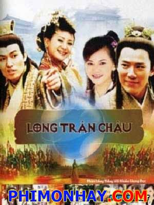 Lưu Bá Ôn 6: Long Trân Châu - The Amazing Strategist Liu Bo Wen
