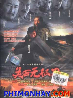 Quan Tây Vô Cực Đao - Knife Of Guanxi