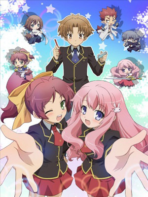 Baka To Test To Shoukanjuu - Baka And Test Summon The Beasts