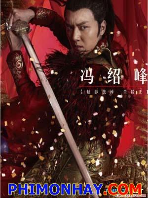 Lan Lăng Vương - Prince Of Lan Ling