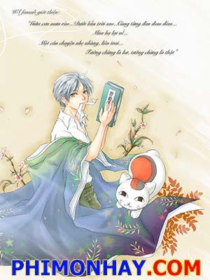 Natsume Yuujinchou - Natsumes Book Of Friends