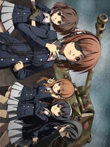 Girls Und Panzer Ovas & Specials - Akiyama Yukaris Tank Corner