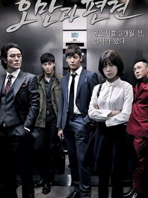 Kiêu Hãnh Và Định Kiến Pride And Prejudice.Diễn Viên: Choi Jin Hyuk,Baek Jin Hee,Choi Min Soo,Lee Tae Hwan,Son Chang Min,Choi Woo Shik