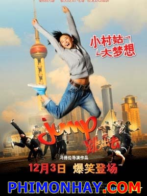 Bước Nhảy - Jump