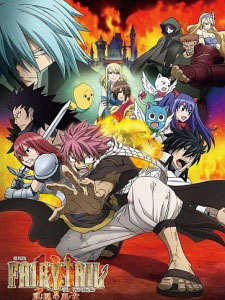 Fairy Tail Movie 1: Houou No Miko - Priestess Of The Phoenix