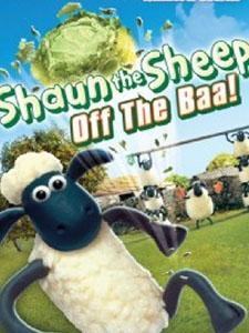 Những Chú Cừu Thông Minh - Shaun The Sheep