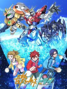 Gundam Build Fighters Ss2 - Gundam Build Fighters Try
