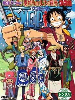 One Piece Special 4: Hồi Kí Thám Tử - The Detective Memoirs Of Chief Straw Hat Luffy