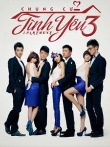 Chung Cư Tình Yêu Phần 3 - Ipartment Season 3