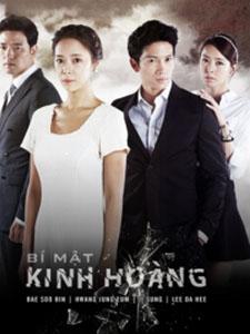 Bí Mật Kinh Hoàng Secret.Diễn Viên: Ji Sung,Hwang Jung Eum,Bae Soo Bin,Lee Da Hee