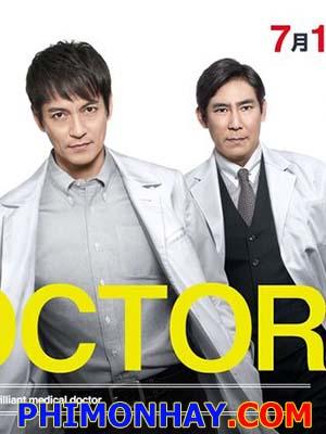 Doctors 2 Bác Sĩ Tài Hoa Trở Lại.Diễn Viên: Juri Ueno,Kento Yamazaki,Naohito Fujiki