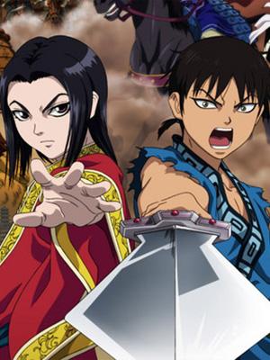 Kingdom Dai 2 Series - Chiến Quốc Ss2: Kingdom Hisho Hen