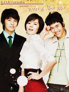 Yêu Nữ Và Chàng Cố Vấn A Witch In Love.Diễn Viên: Jae Hee,Dennis Oh,Han Ga In,Kim Jeong Hoon,Jun Hye Bin