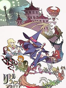 Little Witch Academia Wakate Animator Ikusei Project Young Animator Training Project, Anime Mirai 2012.Diễn Viên: Lwa