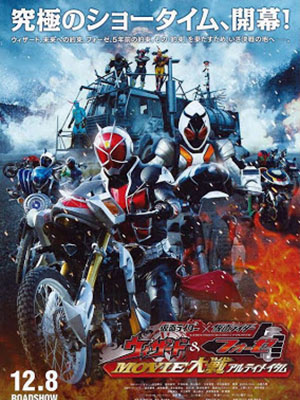 Kamen Rider Wizard - Fourze: Movie War Ultimatum Việt Sub (2012)