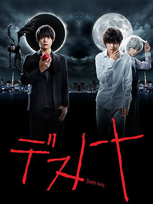 Death Note Live Action Tv Drama - Death Note Drama Series