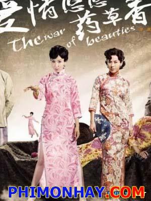 Lục Thê Tử The War Of Beauties.Diễn Viên: Lâu Nghệ Tiêu,Tuyên Huyên,Hân Đồng