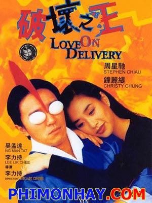 Vua Phá Hoại  - Love On Delivery