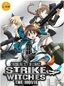 Strike Witches The Movie Strike Witches Gekijouban.Diễn Viên: Lwa