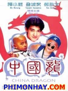 Rồng Trung Hoa - China Dragon Uslt