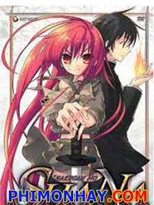 Shakugan No Shana - Shana Of The Burning Eyes
