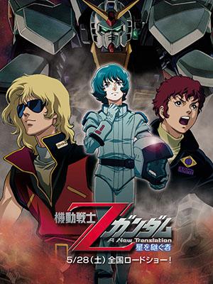 Kidou Senshi Z Gundam Mobile Suit Zeta Gundam.Diễn Viên: Daisuke Sakaguchi,Yumi Kuroda,Ayako Shiraishi