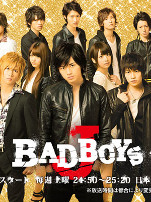 Bad Boys J - Badboys