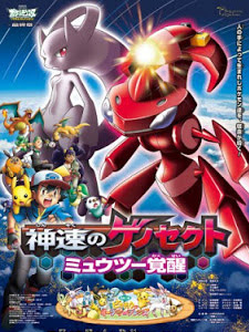 Genesect Và Huyền Thoại Thức Tỉnh Pokemon Movie 16: Genesect And The Legend Awakened.Diễn Viên: Christian Bale,Sam Worthington,Anton Yelchin