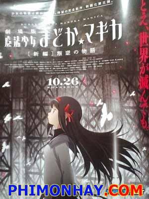 Puella Magi Madoka Magica Movie 3 Mahou Shoujo Madoka Magica 3: Hangyaku No Monogatari