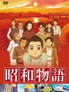 Thế Vận Hội Showa Monogatari.Diễn Viên: Chizuru Ikewaki,Yoshihiko Hakamada,Aki Maeda
