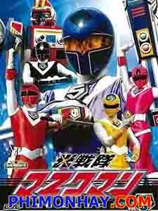 Đế Chế Dưới Lòng Đất Hikari Sentai Maskman.Diễn Viên: Michiko Nomura,Eiga Doraemo,Peko To 5,Nin No Tankentai