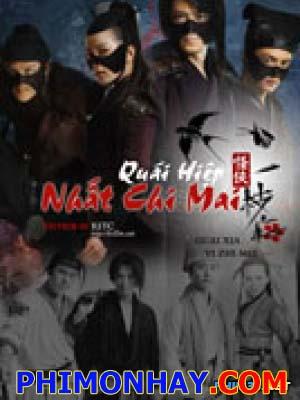 Quái Hiệp Nhất Chi Mai - The Vigilantes In Masks