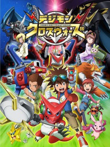 Digimon Adventure Ss6 - Xros Wars: Digimon Fusion