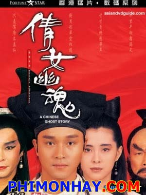 Thiện Nữ U Hồn 1 - A Chinese Ghost Story 1