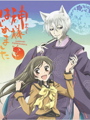 Kamisama Hajimemashita - I Started The God